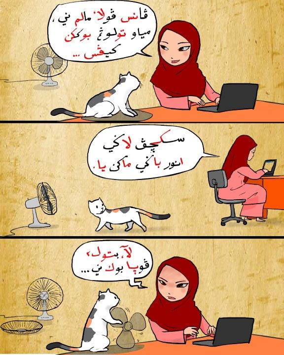 Kartun Jawi karya 'Emit' Ahmad Nazri Mahmood